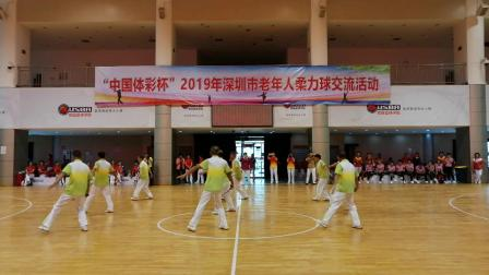深圳市老体协会柔力球交流现场 巜美丽中国》
