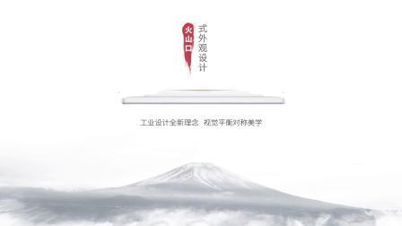 霍尼韦尔儒雅系列开关产品视频