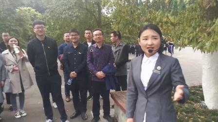 中共四川省委党校研究生部资阳分部2018级在职研究生班组织开展党性教育活动1