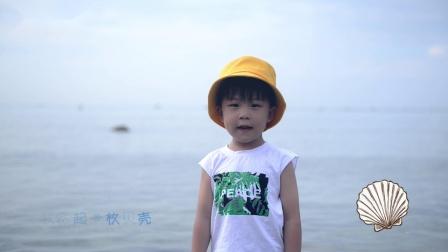 杨易泽《海的故事》