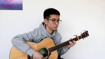 我心永恒吉他指弹