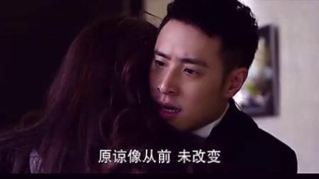 不得不爱:灰姑娘伤心痛哭,总裁瞬间就心疼,直接把灰姑娘抱在怀里_腾讯视频