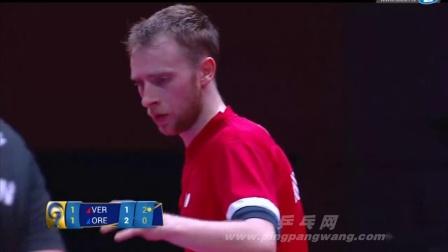 2019-2019欧联杯乒乓球赛 决赛 第1轮 第3盘 什巴耶夫vs萨姆索诺夫 乒乓球比赛视频 完整