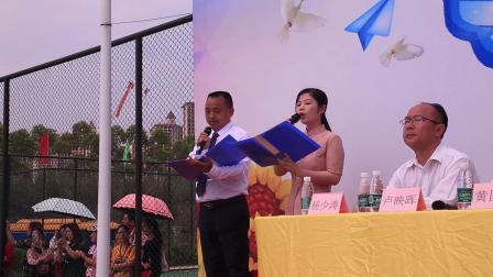 广州市增城区黄冈中学第二届艺术节全程19年4月29日