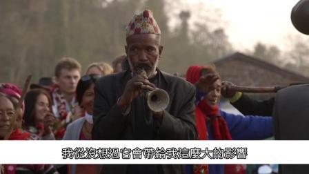 07 3 doTERRA 療癒之手   in 尼泊爾
