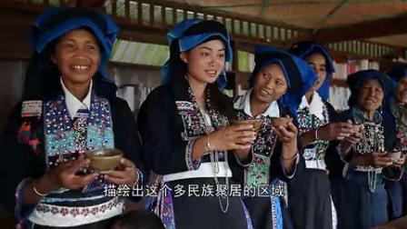 宁洱哈尼族彝族自治县宣传片