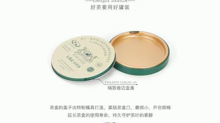 品鉴装普洱茶饼包装马口铁盒云南古树普洱茶铁盒铁罐生产厂家