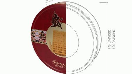 中秋月饼五斤大饼铁盒三斤白莲蓉月饼铁盒黄油曲奇饼干铁盒子厂家