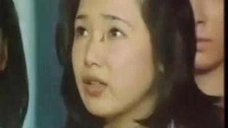 日剧排球女将惠美4