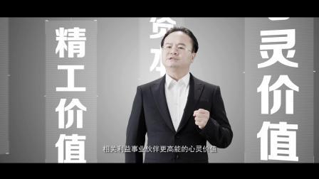 迪探宣传片 03-03