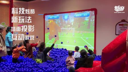 科技炫酷新玩法,墙面投影互动游戏