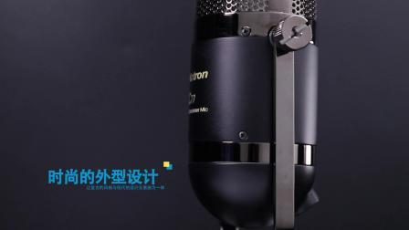 Alctron/爱克创C77大振膜电容话筒产品视频