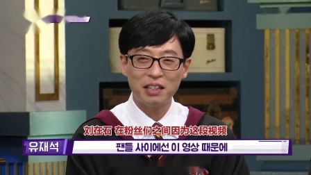 Happy Together 4.E31.190509.中字