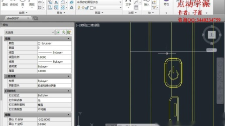 产品结构设计之线框的导入