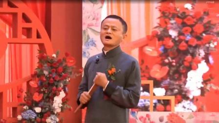 20190510阿里日集体婚礼,马云当证婚人金句频出