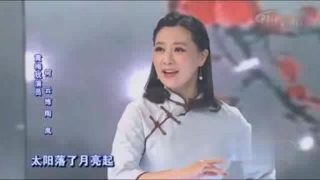 """黄梅戏名家周珊、何云演唱《二月》""""走出茫然又入茫然中"""""""