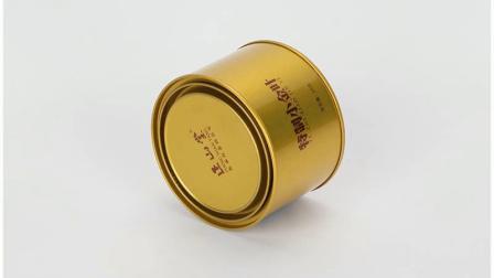25克贵州普安红茶包装铁罐抹茶粉金属容器铁盒水果软糖铁罐子厂家