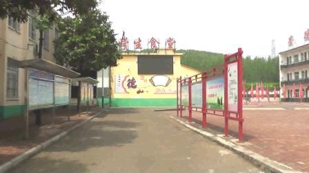 方城县柳河镇第一初级中学