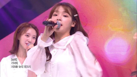190510 Oh My Girl -《Shower》@ 音乐银行