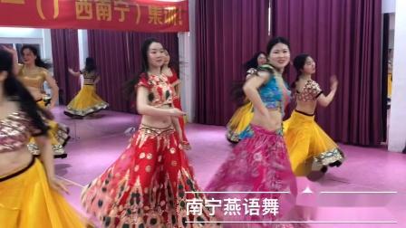 南宁专业印度舞培训,燕语舞蹈