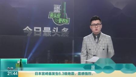 秦光栄最新消息