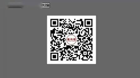 1991年宋光华、赵永昌、张子信表演宋氏形意拳