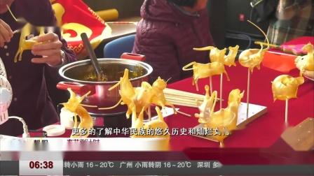 欢乐中国年 与留学生不变的约定
