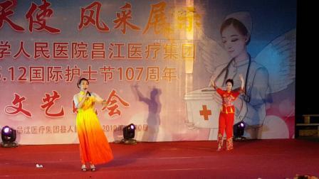 昌江县人民医院手术室20190512表演