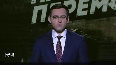Тигран Мартиросян поздравил украинцев с Днем победы. НАШ [2019.05.09]