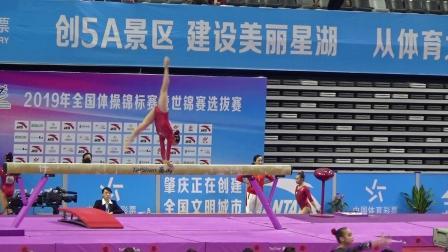 2019年 全锦赛 女子资格赛 1