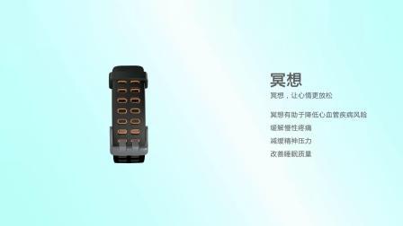 埃微i7E健康手环宣传视频
