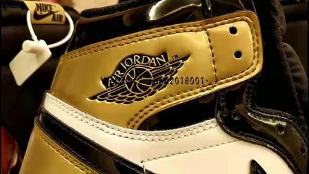 AJ1黑金脚趾 Gold Toe 861428-007 漆皮 顶配鞋子到底怎么样?来看get版对比就知道了