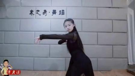 古典舞《初见》好听的东宫主题曲