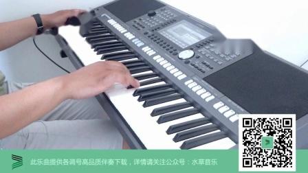 陈雪凝 -绿色- 全网最好听的定制高品质伴奏!