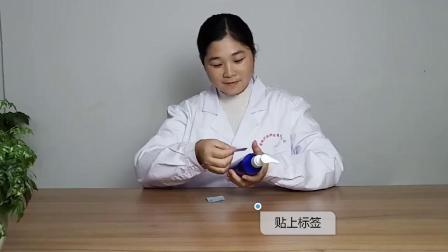 沈博士护肤坊手工DIY乳液制作视频教程