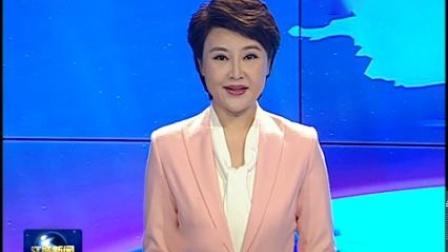 吉林市广播电视台江城新闻2019.05.09[老版]