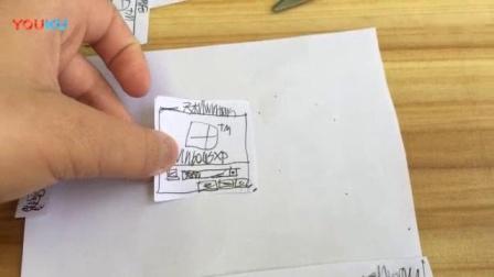 我在windowsxp关机自制版截取了一段小视频