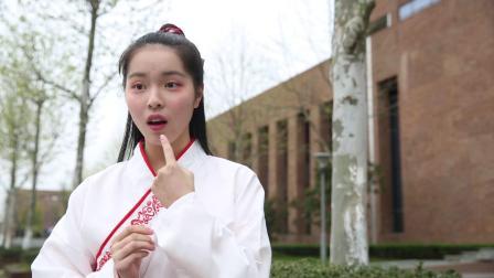 红五月 耀青春(宁波市鄞州中学第四届红五月宣传片)