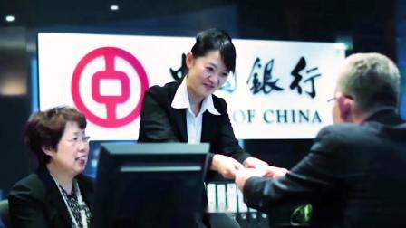 中国银行-中银跨境通-英国投资专题论坛