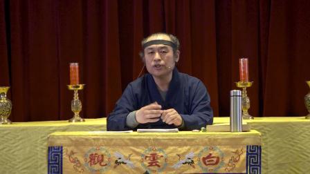 道教香文化与制香体验(一)