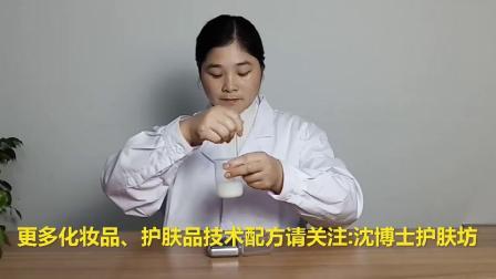 DIY面霜制作方法视频教程