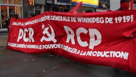 2019五一国际劳动节/五一国际示威游行日-加拿大革命共产党在蒙特利尔示威 (满地可/蒙特娄)