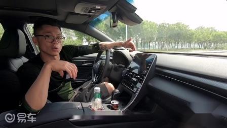 《萝卜小报告》油耗惊人的丰田亚洲龙混动版试驾
