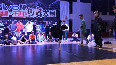 柳州职业技术学院 - 舞肆运动 Breaking3vs3 8进4(S&O一队vs龙卷风)