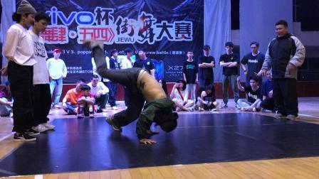 柳州职业技术学院 - 舞肆运动 Breaking3vs3 4进2(龙卷风vs0772)