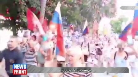 Таиланд. Бессмертный полк в честь дня Победы [2019.05.09]