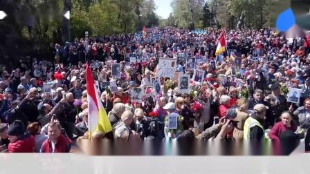 Бессмертный полк в Одессе. Одесса – город-герой! Фашизм не пройдет!