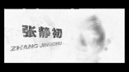 守望者:罪恶迷途 预告片