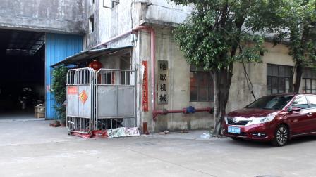 深圳市哈欧机械设备有限公司厂房电动甘蔗机电瓶甘蔗榨汁机双电源榨甘蔗汁机生产厂家