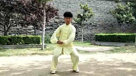 陈氏太极拳竞赛套路